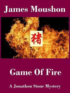 moushon1-gamefire