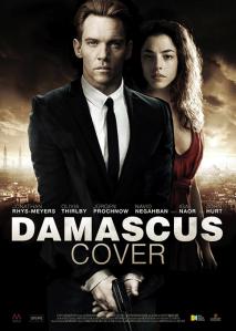 DAMASCUS_portrait_Correct-Spelling