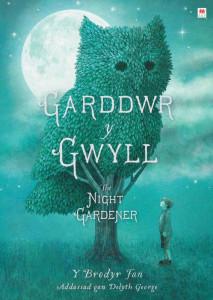 garddwr-y-gwyll