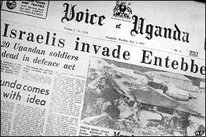 Newspaper report of the Entebbe raid